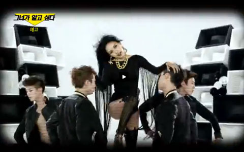 130515-lee-hyori-bad-girl-mv-03